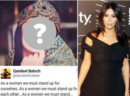 Pakistańska Kim Kardashian zamordowana przez własnego brata. Miała 26 lat