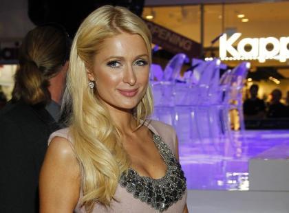 Paris Hilton w Katowicach!