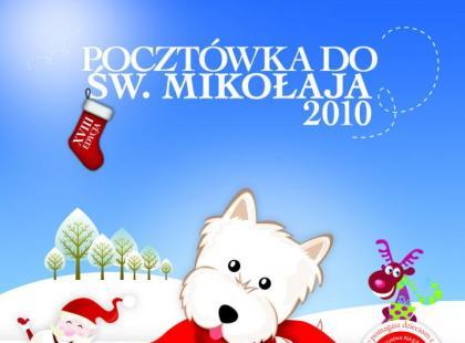 """""""Pocztówka do Św. Mikołaja 2010"""""""