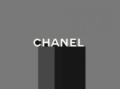 Pokaz Chanel Cruise 2010