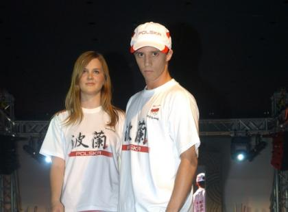 Pokaz strojów olimpijskich Pekin 2008