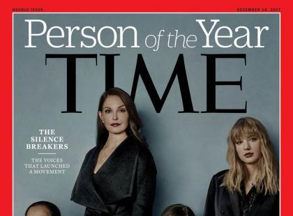 """Polka na najważniejszej okładce amerykańskiego """"Time'a""""?!"""