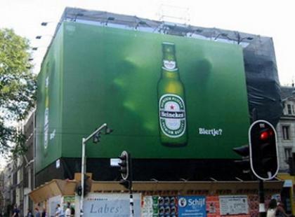 Pomysłowe akcje reklamowe