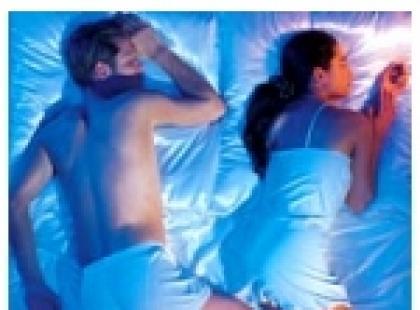 Pozycje do spania