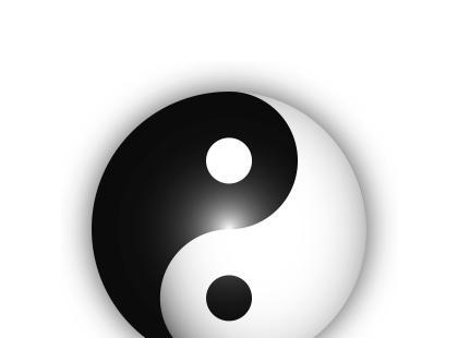 Qi – wszechobecna energia: co warto o niej wiedzieć?