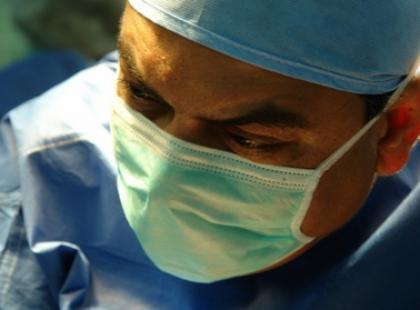 Rak pęcherza moczowego