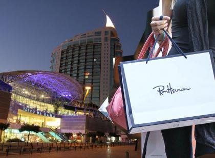 Ranking: Top miasta dla miłośniczek zakupów