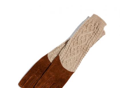 Rękawiczki - Reserved