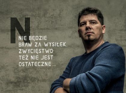 """Rusza trzecia edycja kampanii """"SM – Walcz o siebie"""""""