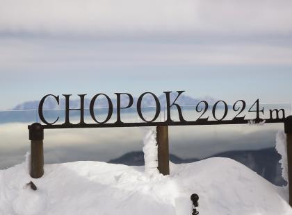 Sezon narciarski 2018/19 wystartował! Czym zaskoczy nas Słowacja w tym roku?