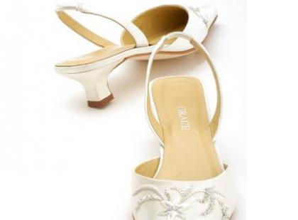 Ślubne buciki