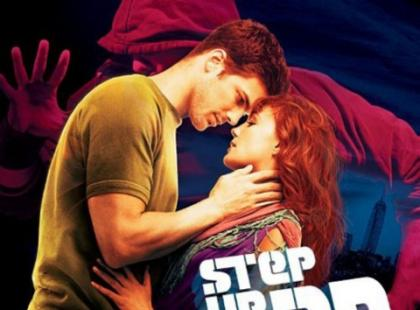 "Soundtrack ""Step Up 3D"""