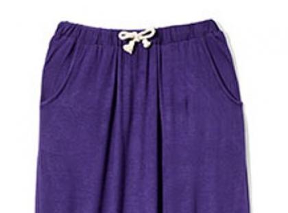 Spódnica - Reserved