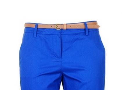 Spodnie - Camaieu