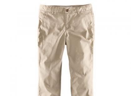 Spodnie - H&M
