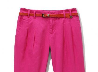Spodnie - Mohito