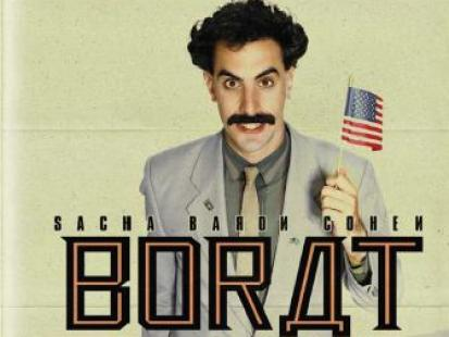 "Srebrna kolekcja - ""Borat"""