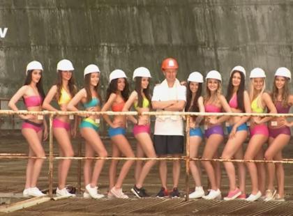 """Staż w firmie za pozowanie w bikini na Facebooku? Państwowa spółka zorganizowała konkurs na """"lajki""""…"""
