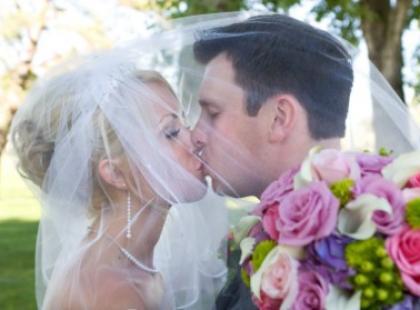 Strona ślubna MarryLab