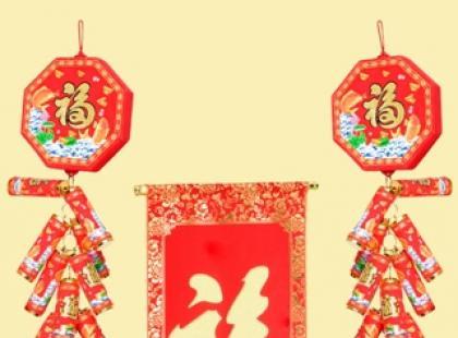 Styl orientalny w decoupage'u
