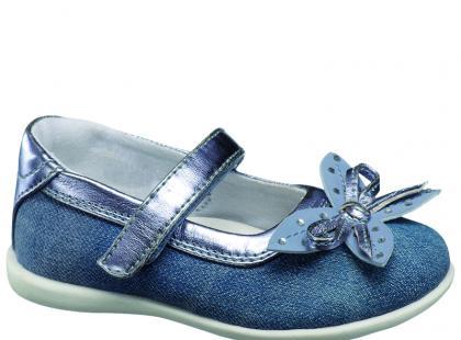 Stylefile - dziewczęce obuwie na wiosnę i lato 2011 tylko w Deichmann