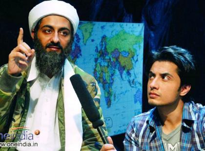 Świat bez bin Ladena