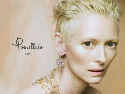 Swinton, Marceau i Spears w reklamach