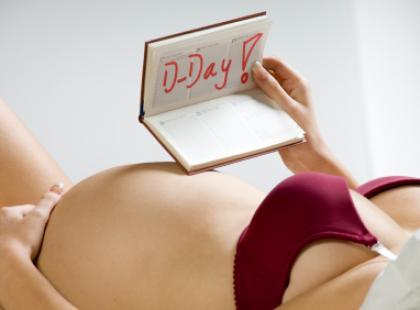 Uporczywe wymioty w 21. tygodniu ciąży