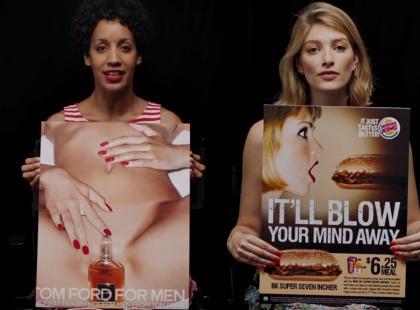 """""""Uwielbiam obciągać kanapkom"""", """"Jestem tu tylko dla twojej przyjemności""""... Mamy dość traktowania kobiet jak reklamowy towar!"""