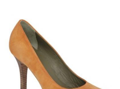Venezia - żółte buty na sezon wiosna - lato 2012