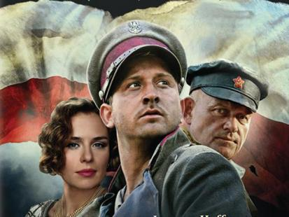 "Viva! Kino - ""1920 Bitwa Warszawska"""