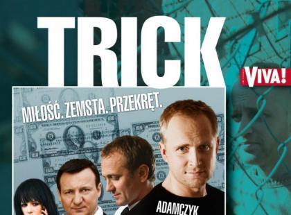 "Viva! Kino - ""Trick"""