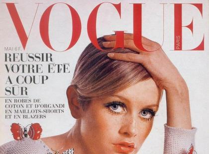 Voguepedia - internetowa encyklopedia mody