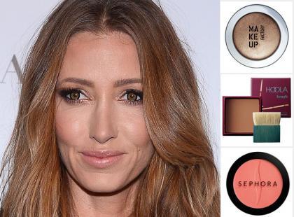Wieczorowy makijaż w stylu Kate Rozz