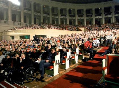 Wielka Gala Integracji – 12 grudnia 2012