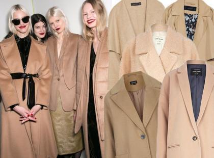 Wow! 20 beżowych płaszczy na jesień