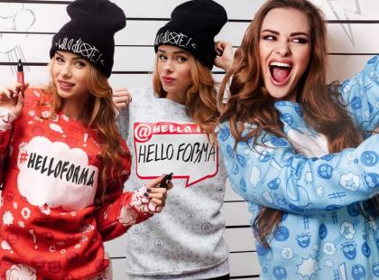Wow! Stwórz swój własny hashtag na bluzie Hello Forma