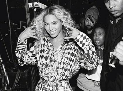 """""""Wygraj płytę Beyonce!"""""""