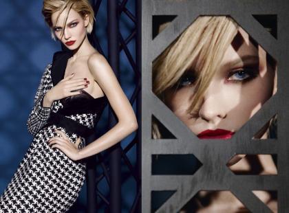 Wyrafinowana ekstrawagancja w nowej kolekcji makijażu Dior