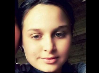 Zaginęła 11-letnia dziewczynka. Policja prosi o pomoc w poszukiwaniach!