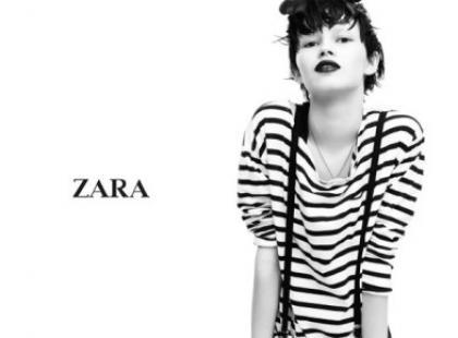 Zara Young na wiosnę 2010
