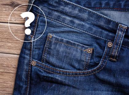 Zastanawiałyście się po co jest ta mała kieszonka w dżinsach?