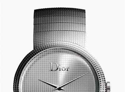 Zegarki Christiana Diora