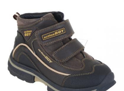 Zimowe obuwie dziecięce CCC