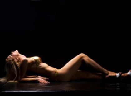 Zrób striptiz