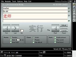 Chinese Practice – naucz się chińskiego