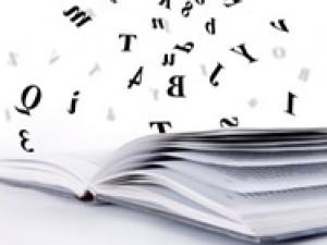 Jak się efektywnie uczyć?