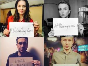 Tysiące osób pozuje w mediach społecznościowych z kartką, na której jest napisane #UdarLiczysieCzas. O co chodzi?