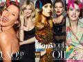To są najlepiej zarabiające modelki na świecie