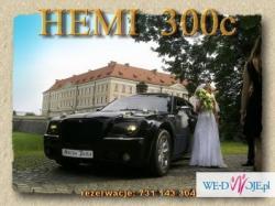 Auto do slubu, luksusowe samochody slubne, Tarnów i okolice